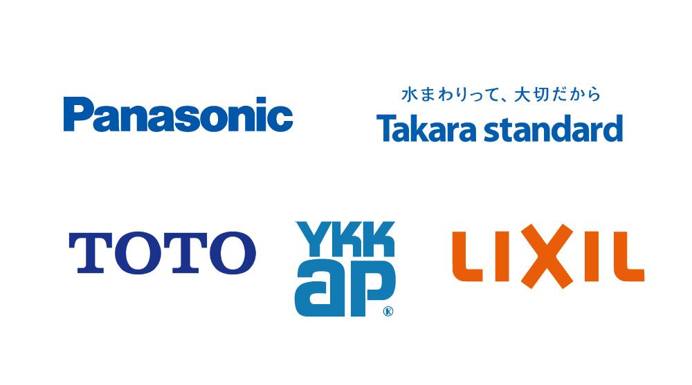 Panasonic Takara standard LIXIL YKKap TOTO ロゴ