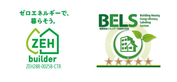 ZEH BELS