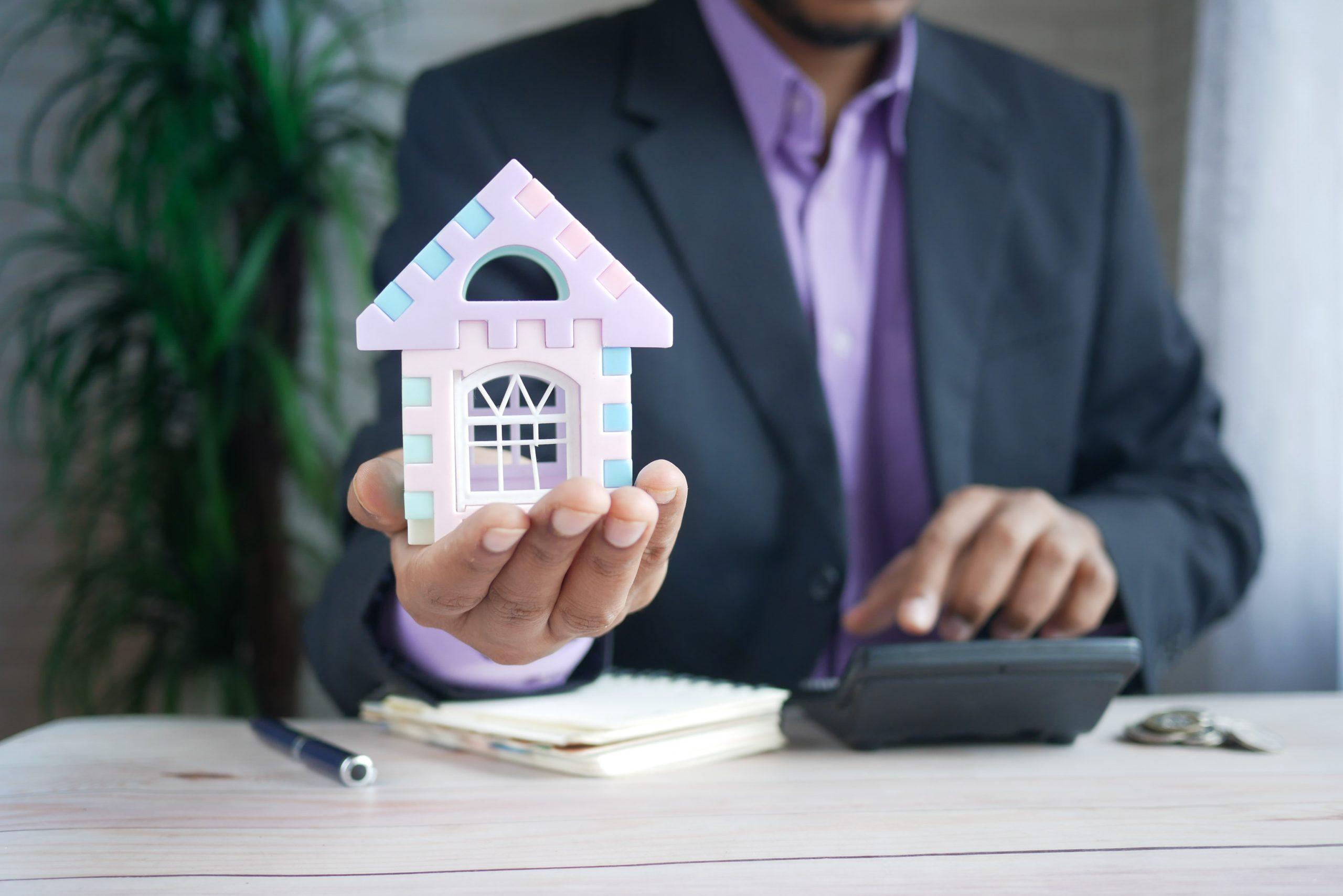 知っていますか?住宅ローン減税制度の仕組み